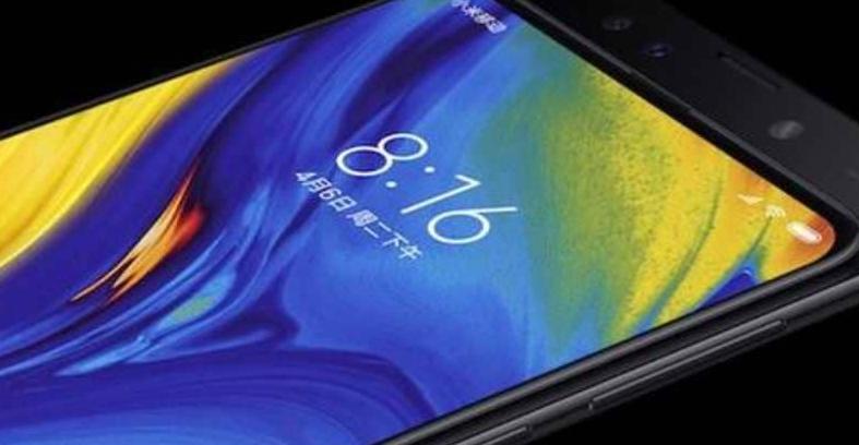 هاتف صيني من نوع شارمي يعمل بذاكرة جبارة
