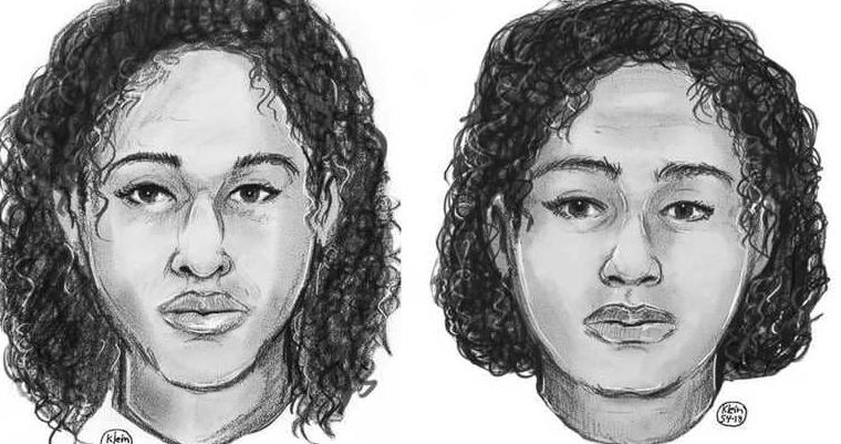 القنصلية السعودية تصدر بيان بخصوص وفاة الشقيقتين في مدينة واشنطن