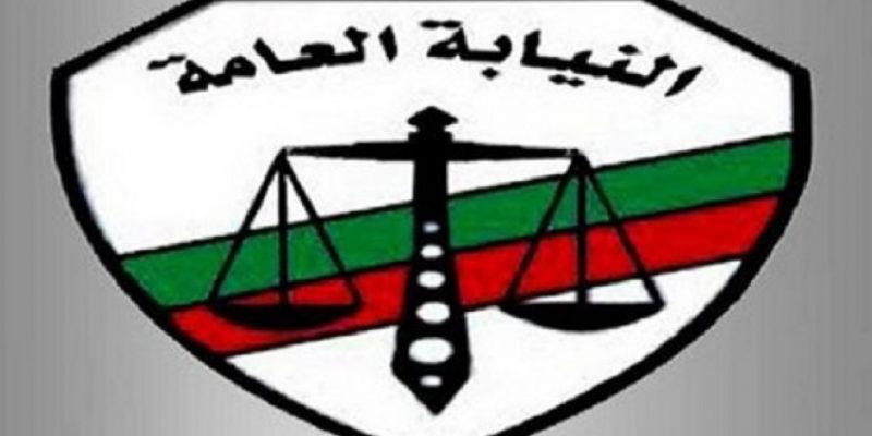 النيابة العامة المصرية تحيل مسؤول كبير واخرون للمحاكمة بتهمة الرشوة