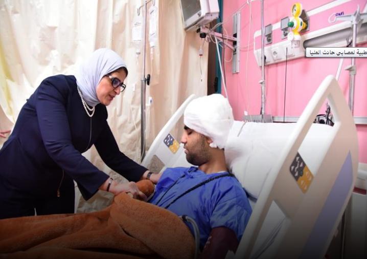 وزيرة الصحة تتفقد جرحى حادث المنيا وتكشف عن حالتهم الطبية