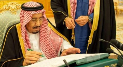 السعودية.. أوامر ملكية جديدة تقضي بإعادة تشكيل مجلس الوزراء