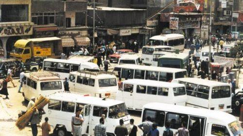 """إطلاق """"أوبر"""" في مصر خدمات نقل الركاب"""