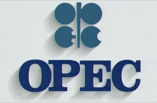 """قطر.. تعلن الانسحاب من منظمة """"اوبك"""" مصدرة البترول في 2019"""