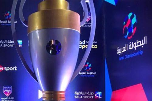 نتيجة قرعة دور ربع نهائي البطولة العربية.. الإتحاد السكندري يواجه الهلال السعودي