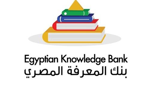 وزير التعليم: الدخول لبنك المعرفة مجاناً دون إنشاء حساب