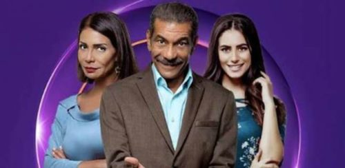 """مواعيد عرض مسلسل """"أبو العروسة 2"""" والقناة الناقلة"""