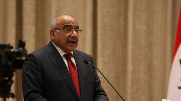 رد العراق على تصريحات ترامب بخصوص القواعد العسكرية