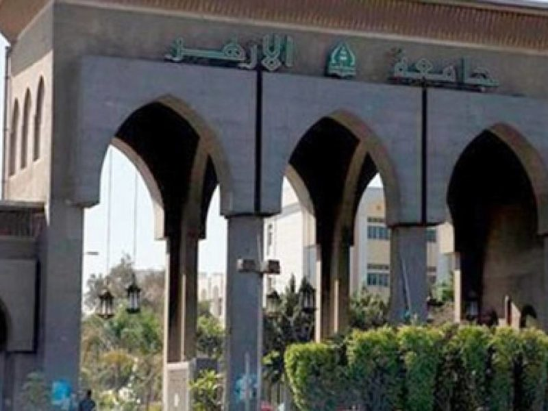 مصر: تحقيق عاجل عقب شائعة اغتصاب فتاة الأزهر