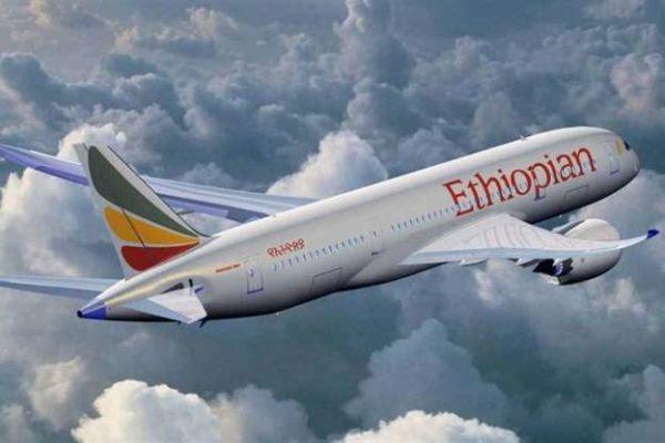 تنسيق مصري لإعادة الجثامين الستة من إثيوبيا