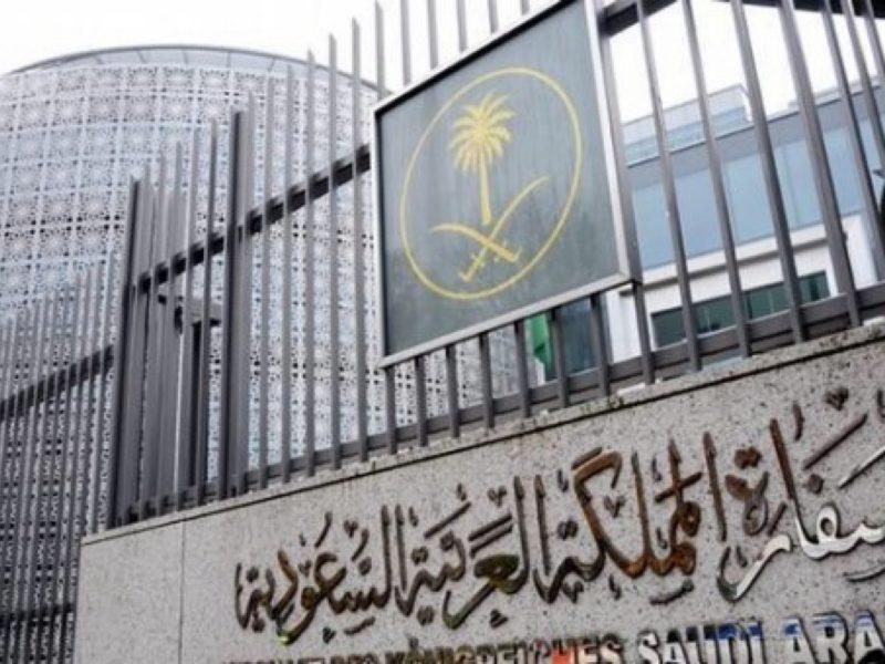 السعودية تعلق على هروب الأختين مها ووفاء