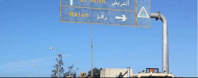 """تفاصيل حادث التفجير في الشيخ زويد """"مصر"""""""