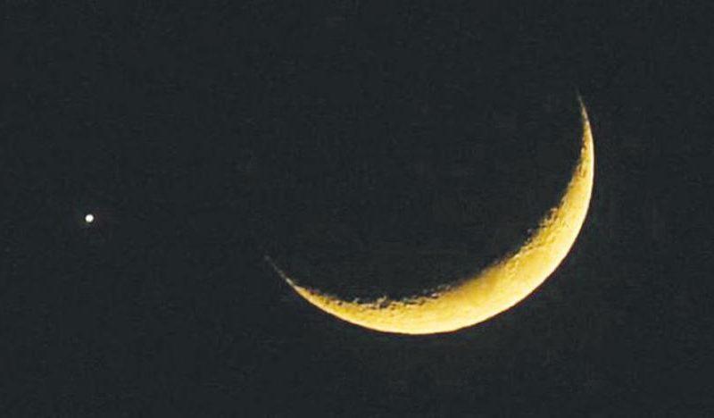 """مركز الفلك الدولي يعلن توقع """"شهر رمضان"""" المبارك"""