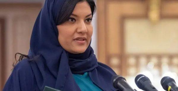 الأميرة ريما بنت بندر سفيرة لدى الولايات المتحدة تقسم اليمين