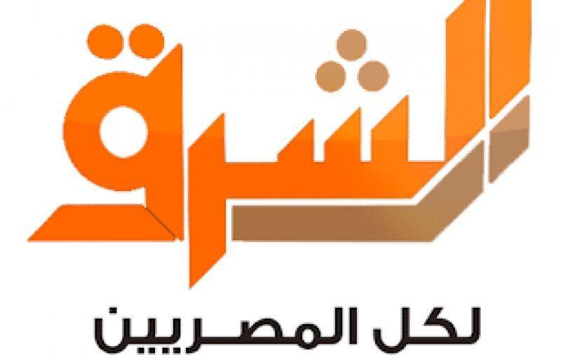 تردد قناة الشرق نايل سات 2019