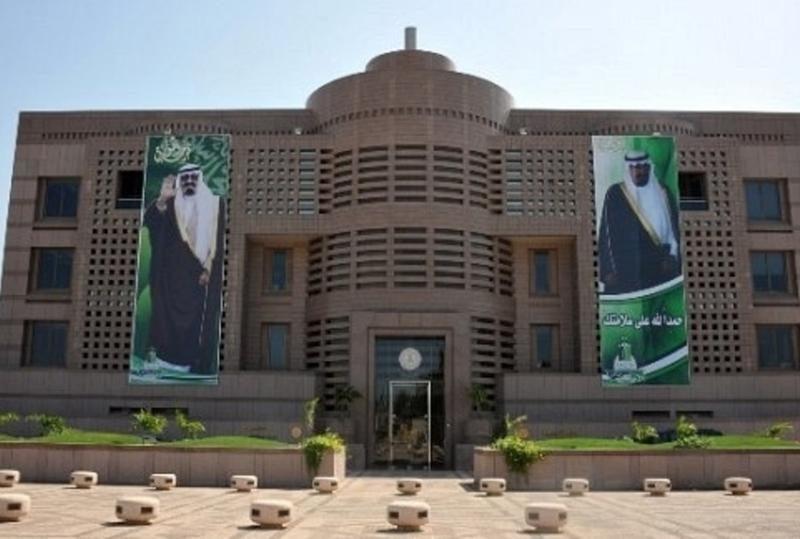 جامعتان سعوديتان ضمن أفضل الجامعات في العالم العربي