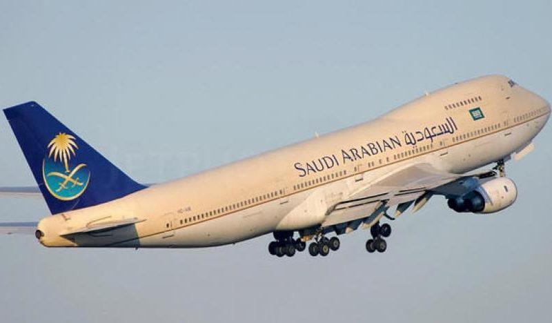 السعودية.. تعلن عودة عمل مطار نجران مع رمضان