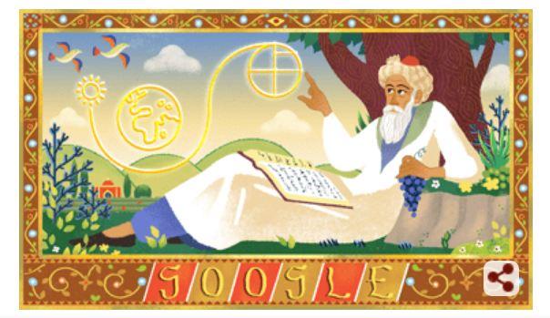 جوجل يحتفل بذكرى ميلاد عمر الخيام الشاعر الفيلسوف