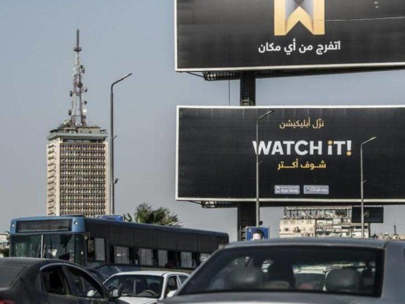 مصر: منصة تلفزيون تثير الجدل في البلاد