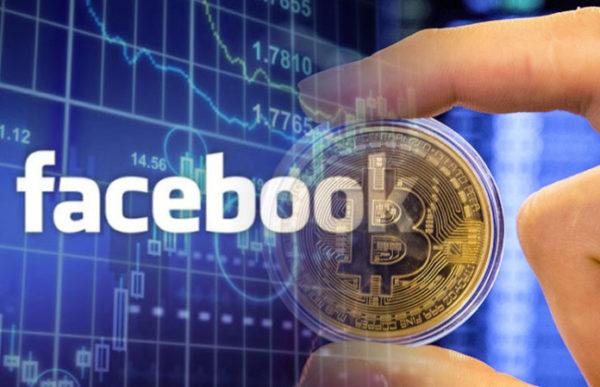 فيسبوك تخطط لإطلاق عملة مشفرة تنافس بتكوين