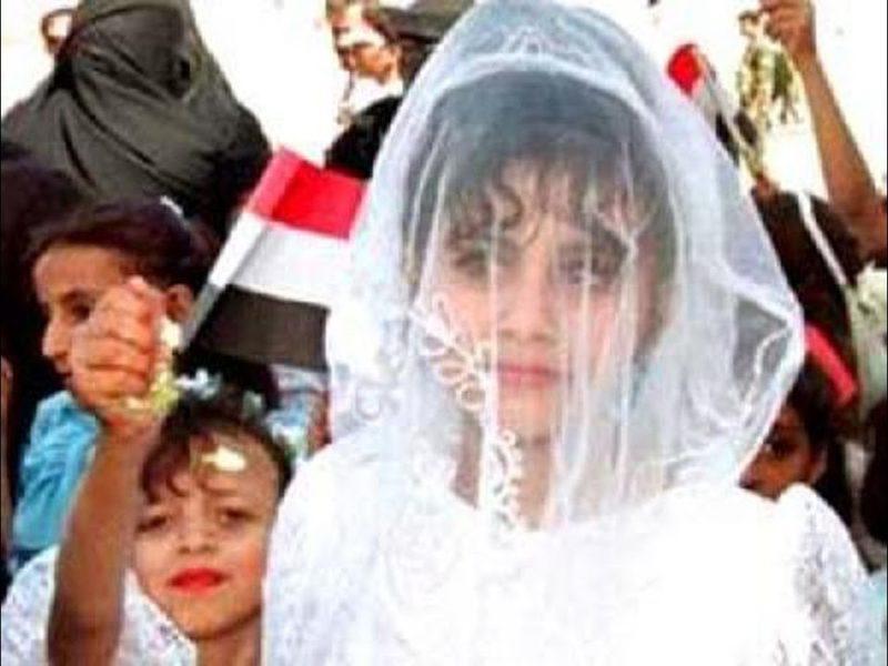 انتشار زواج الأطفال في العالم بشكل جنوني