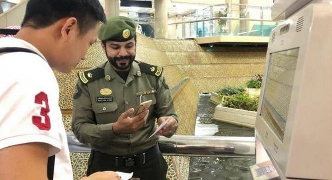 السعودية تباشر استقبال السياح بالتأشيرة الإلكترونية