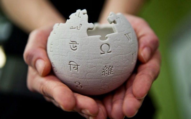 ويكيبيديا يعود للعمل بعد خلل مفاجئ