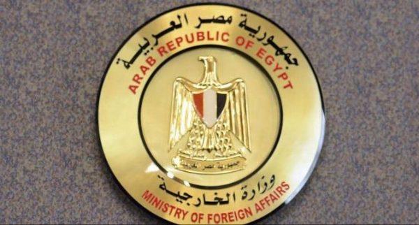 مصر لا تقبل بيان مفوضية حقوق الإنسان