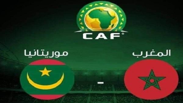 موعد مباراة المغرب وموريتانيا اليوم والقنوات الناقلة بكأس أمم أفريقيا